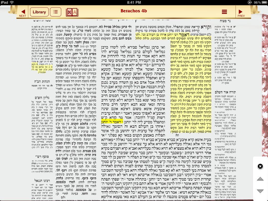 ArtScroll and RustyBrick Inc  to Revolutionize Jewish